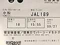 575f3e83f6e948c9ae41e79cdca035a2